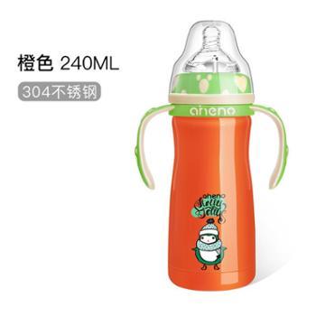 aneno/恩尼诺保温奶瓶婴儿恒温智能两用新生儿吸管防胀气不锈钢奶瓶