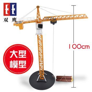 DOUBLE E/双鹰 遥控车吊塔玩具大号工程车男孩电动充电儿童无线遥控模型