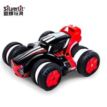 Silverlit/银辉 大号儿童电动遥控越野特技车 火箭号大轮赛车男孩汽车玩具