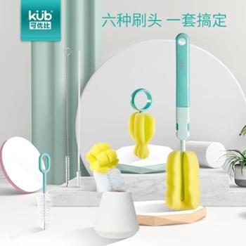 KUB/可优比 宝宝海绵奶瓶刷清洗奶嘴刷子360度旋转婴儿奶瓶清洁刷套装