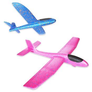 乐尔思手抛飞机泡沫户外飞碟回旋模型拼装航模滑翔机飞盘儿童玩具