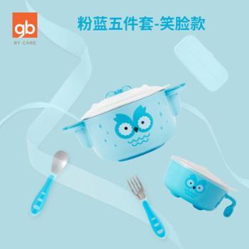 Goodbaby/好孩子 儿童餐具注水保温碗宝宝不锈钢吸盘碗婴幼儿带盖辅食碗