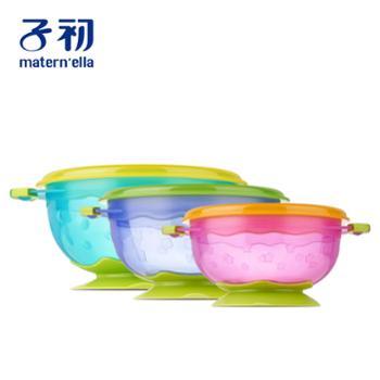 子初 多彩吸盘碗套装儿童餐具防烫防滑宝宝吸盘碗强力吸附方便携带