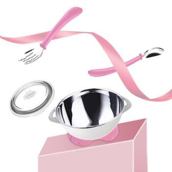 贝氏婴儿碗勺套装宝宝吸盘碗便携婴幼儿304不锈钢儿童餐具
