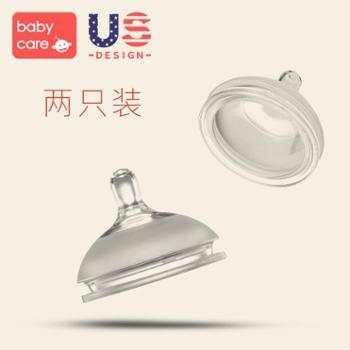 BABYCAREBYPHILEMON新生婴儿硅胶奶嘴宝宝宽口径仿真安睡型奶嘴
