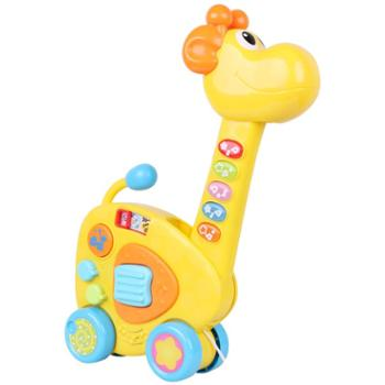 winfun/英纷婴幼儿多功能长颈鹿拉绳玩具拖拉学步宝宝益智音乐小吉他玩具