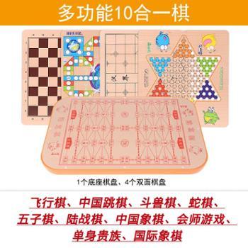 Goermarn/格尔玛 大号跳棋木质玩具儿童桌面游戏成人棋牌类益智飞行棋五子棋斗兽棋