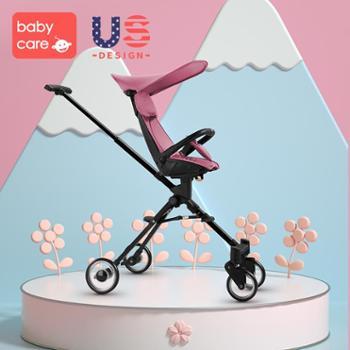 bc babycare 遛娃神器儿童手推车可折叠简易宝宝婴儿推车夏天超轻便