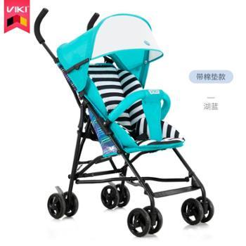 VIKI/威凯 伞车婴儿车轻便折叠简易便携式宝宝外出超轻可坐夏季透气推车