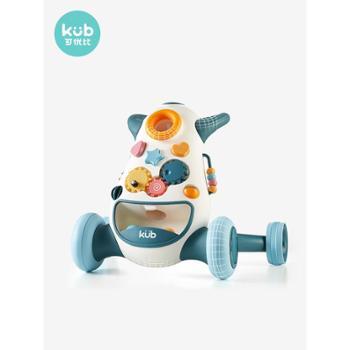 KUB/可优比宝宝婴儿学步车幼儿手推车儿童玩具助步车学走路