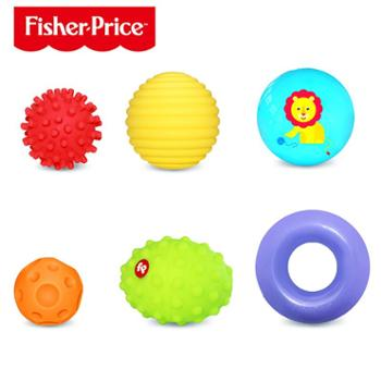 FISHER-PRICE/费雪 训练球套装宝宝婴儿玩具手抓球玩具儿童抓握训练