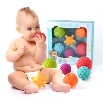 JuLeBaby/聚乐宝贝 婴儿益智软胶手抓球触觉感知类玩具新生宝宝按摩球