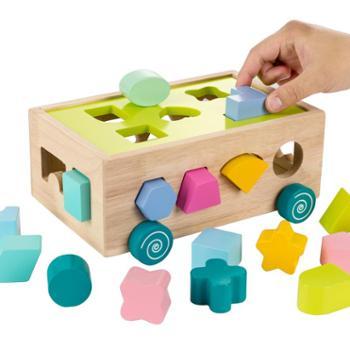 福孩儿 木头大积木形状配对婴儿童拼装早教益智力玩具宝宝男孩女孩