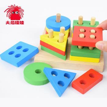 火焰娃娃 婴儿积木玩具 儿童早教益智形状配对拼图宝宝智力板套柱