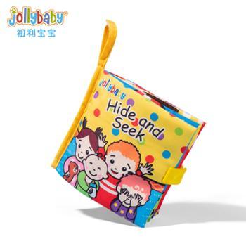 早教布书婴儿撕不烂立体小书