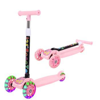 名优创品儿童滑板车可折叠单脚滑