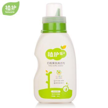 植护婴儿奶瓶清洗剂400g/瓶
