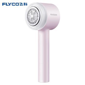 飞科5W大功率FR5252毛球修剪器一小时快充USB线充电