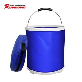 20L折叠牛津布洗车水桶