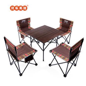 汉乐美途折叠桌椅五件套HL-0204