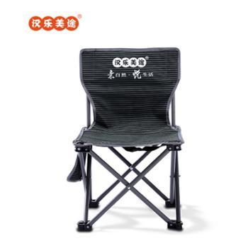 汉乐美途户外休闲折叠椅HL-0201