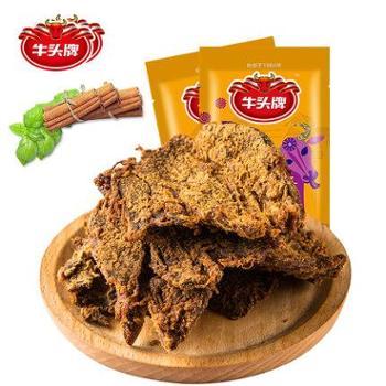 牛头牌贵州风情牛肉干组合(五香味香辣味各一包)200g/组