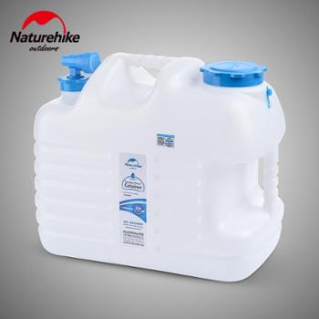 NH自驾游储水桶PE食品级户外矿泉水桶储水箱纯净水桶车载饮用水桶