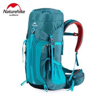 NH挪客 重装登山包 户外双肩背包男女徒步旅行野营包55L65L大容量
