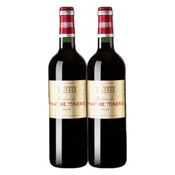 法国波尔多奥博蒂古堡花园干红葡萄酒2瓶