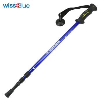 维仕蓝三节可调节超轻专业登山杖WA8039