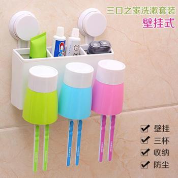仁爱牙刷架RA775创意浴室置物架强力吸盘洗漱吸壁式壁挂式三口之家洗漱套装