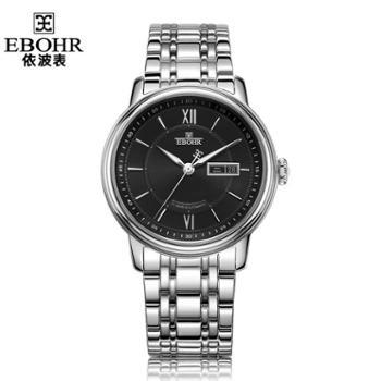 依波表男士自动机械表精钢手表时尚商务男表30010116