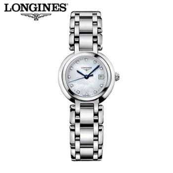 浪琴longines-心月系列女士石英表L8.110.4.87.6