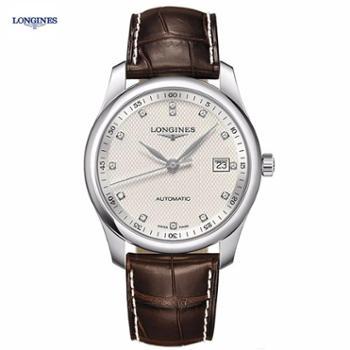 Longines浪琴名匠系列时尚镶钻男士手表自动机械表L2.793.4.77.3