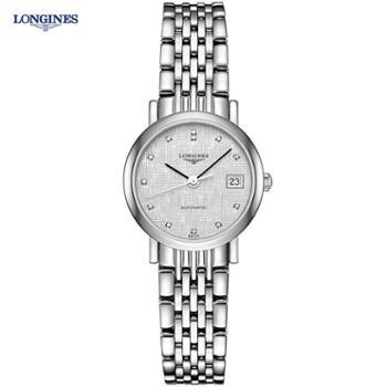 浪琴(Longines)手表博雅系列自动机械精钢女士腕表L4.309.4.77.6