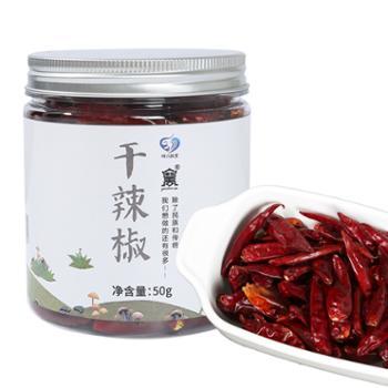 禹珍北川干红辣椒罐装50g