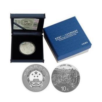 世界遗产大足石刻银币(30g)