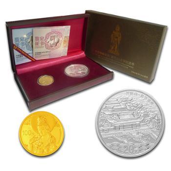 中国金币 普陀山金银币
