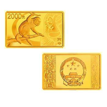 中国金币 2016猴年5oz长方形金币