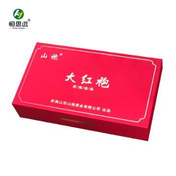 武夷山山袍大红袍伴手礼盒(190828DHP正红色)251g*1