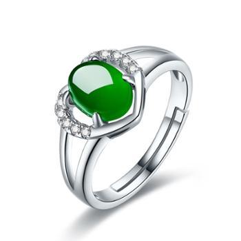 仙蒂瑞拉天然和田碧玉戒指心形女戒925银镶