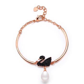 仙蒂瑞拉黑天鹅8.5-9mm时尚珍珠手镯手链尾链可调节附证书