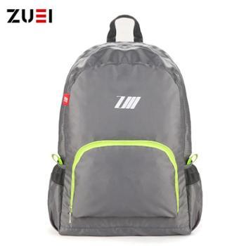 卓一生活(ZUEI)创意户外礼品悠度折叠背包