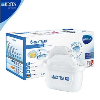 碧然德Brita净水器净水壶Maxtra专用多效滤芯6支