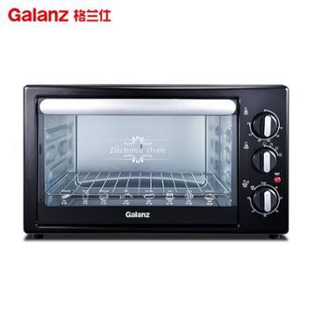 格兰仕/Galanz30升大容量多功能家用烘焙电烤箱K11
