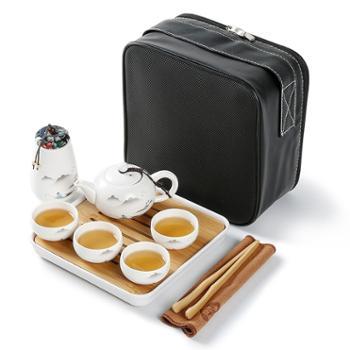 金镶玉 旅行茶具套装 便携陶瓷功夫茶具一壶四杯 称心如意旅行茶具