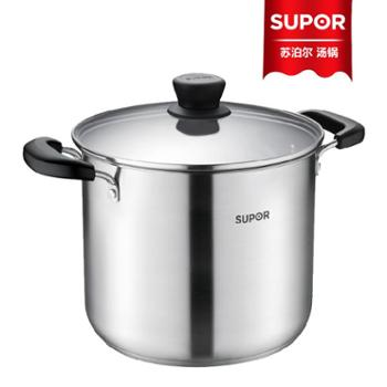 SUPOR/苏泊尔 【ST24Z2】24厘米 不锈钢汤奶锅