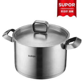 SUPOR/苏泊尔 【ST22S1】 22厘米 不锈钢汤奶锅