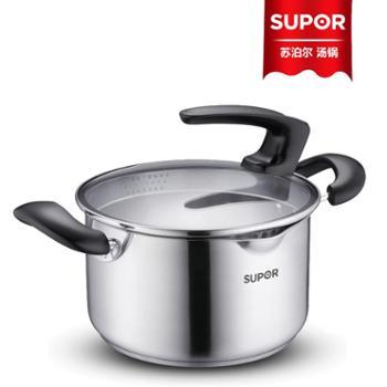 SUPOR/苏泊尔【ST24J1】24厘米 304不锈钢汤奶锅