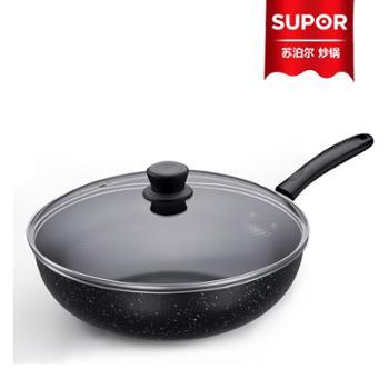 Supor/苏泊尔【EC30WF07】 厨星不锈铁锅